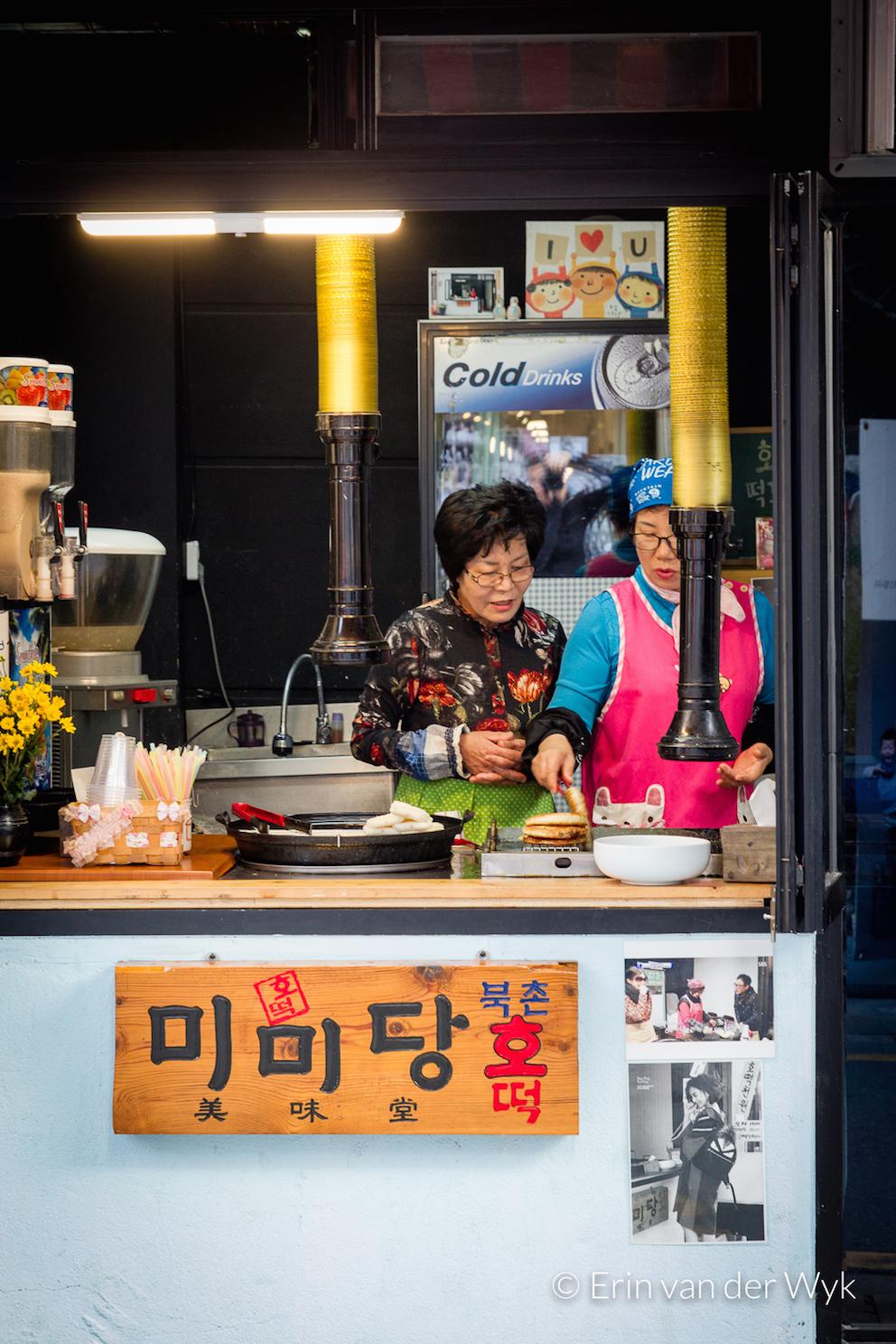 20151104-South Korea-Seoul-129