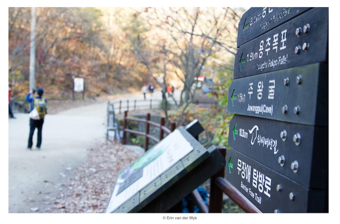Juwangsan9